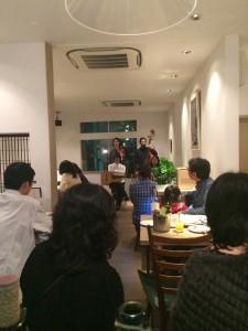 Acoustic Live 「表現」(Hyogen)